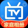 电视家3.0安卓版