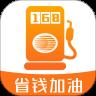 光汇云油最新版 V7.4.10