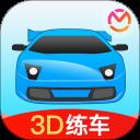 驾考宝典3D练车安卓版(apk)