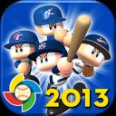 实况野球2013安卓版