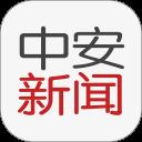 中安新闻(安徽新闻)安卓版