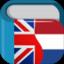 荷兰英语词典安卓版