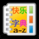 新软点读机快乐字典安卓版