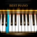 最好的钢琴安卓版