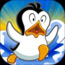 企鹅历险记安卓版