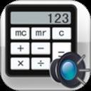 语音计算器安卓版