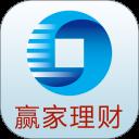 申万宏源赢家理财高端版安卓版