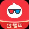 淘票票app官方下载 V10.3.6