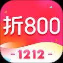 折800-独家折扣优惠买安卓版(apk)