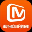 芒果TV安卓版(apk)