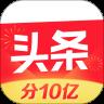 今日头条app官方版 V8.1.3