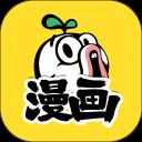 暴走漫画安卓版(apk)