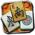 麻将连连看:Random Mahjong Pro安卓版