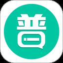 普通话学习安卓版(apk)