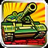 現代坦克防御