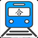 列车时刻表安卓版