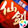 仙剑奇侠传3D回合最新版 V6.0.178