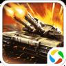 坦克世界3D2图标