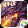 猎魔传说手机版 V33.0