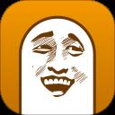 微信GIF斗图安卓版(apk)