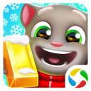 汤姆猫跑酷安卓版(apk)