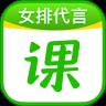 作业帮直播课app最新版 V6.4.0
