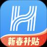 哈啰出行app最新版本 V5.71.1