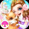 公主城堡假日 - 233小游戏
