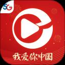 天翼视讯电视视频播放器安卓版(apk)
