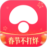 蘑菇街最新版本 V14.9.0.22400