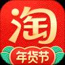 淘宝特价app最新版 V9.18.0