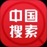 中国搜索官方免费版 V5.1.4
