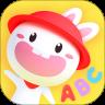 宝宝玩英语app苹果版官方 V53