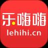 乐嗨嗨手游app官方下载