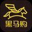 黑马海外仓App手机版