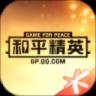 和平营地最新手机版 V3.10.6.484