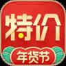 淘宝特价版app新版