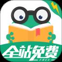 爱看书极速版安卓版(apk)