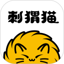 刺猬猫阅读安卓版