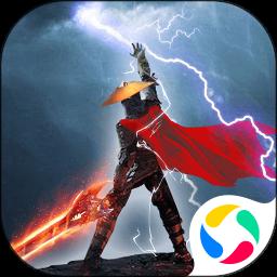 风云七剑-下载赢iPhone XS