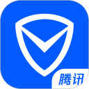腾讯手机管家—QQ微信保护 安卓最新官方正版