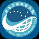 北斗卫星导航系统安卓版(apk)