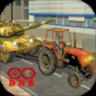 重型拖拉机拉:汽车运输模拟器