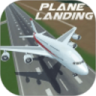 试飞飞机着陆游戏2017