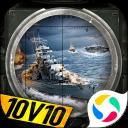 巅峰战舰:全球现代战争安卓版