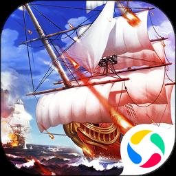 传说大陆:新大航海时代