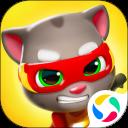 汤姆猫炫跑 安卓最新官方正版