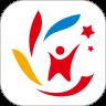 星光教育最新版 V1.4.0