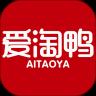 爱淘鸭app官方版