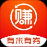 有米有券app官方版